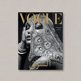 Subscribe to vogue arabia Magazine